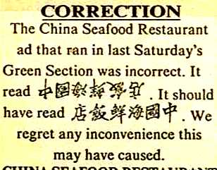 chineserestaurant.jpg