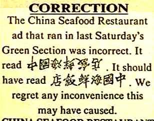 chineserestaurant.jpg